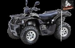 Kвадроцикл Stels ATV 500K