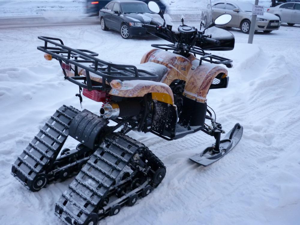 Гусеницы снегохода квадроцикла