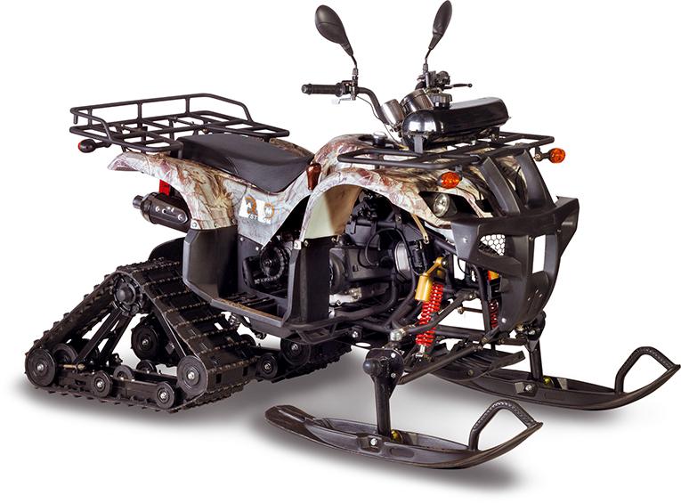 Снегоход-Квадроцикл