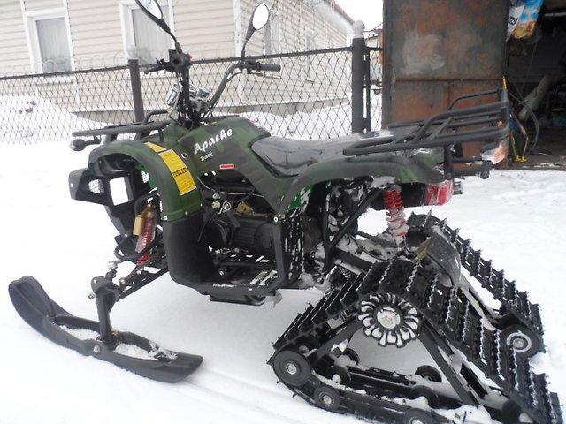 Дизайн снегохода квадроцикла Apache Track 200cc