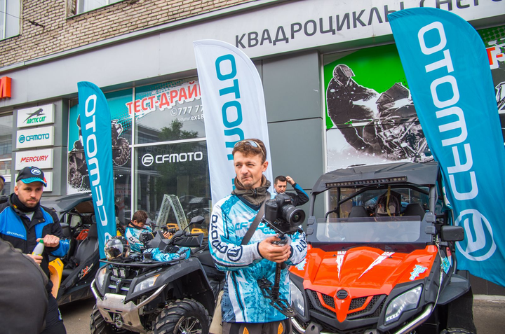 CFMOTO Club в Удмуртии 2