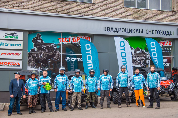 CFMOTO Club в Удмуртии 3