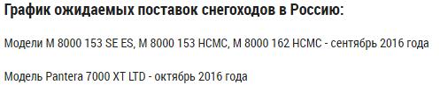 Акции и предложения - Google Chrome 2016-05-17 02.57.48