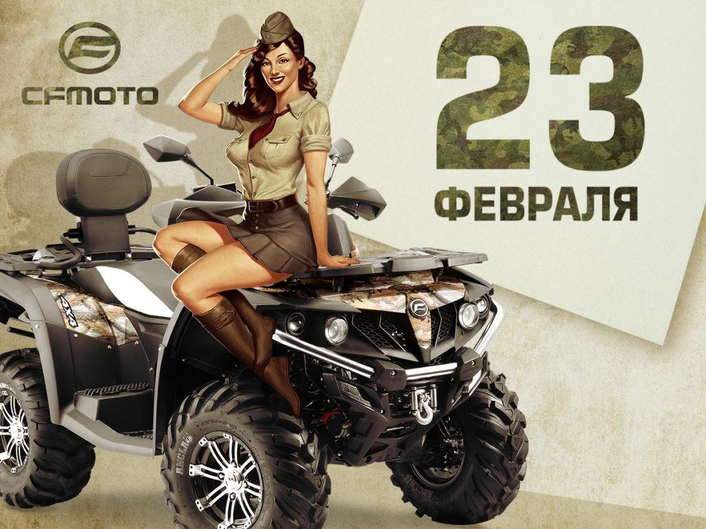 23-FEVRALYA_1200x900-1024x768