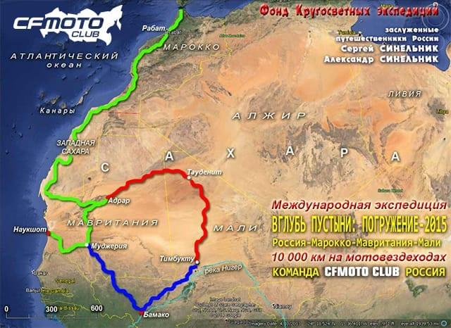 CFMOTO Z8 EFI и братья Синельники отправляются в Сахару!
