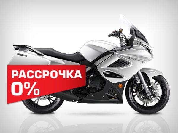 Рассрочка на мотоциклы CFMOTO — 0%!