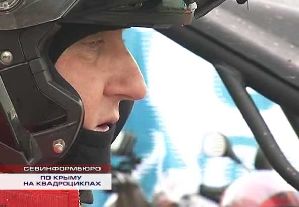 Путешествие на квадроциклах по Крыму