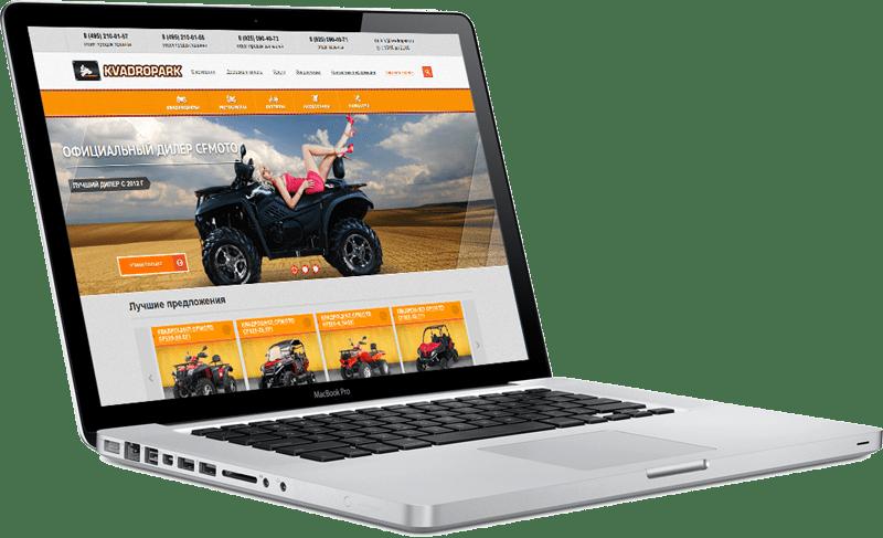 Новый сайт КвадроПарк