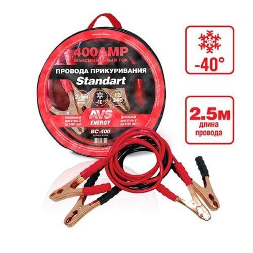 Провода для прикуривания AVS Standart BC-400(2,5м) 400А